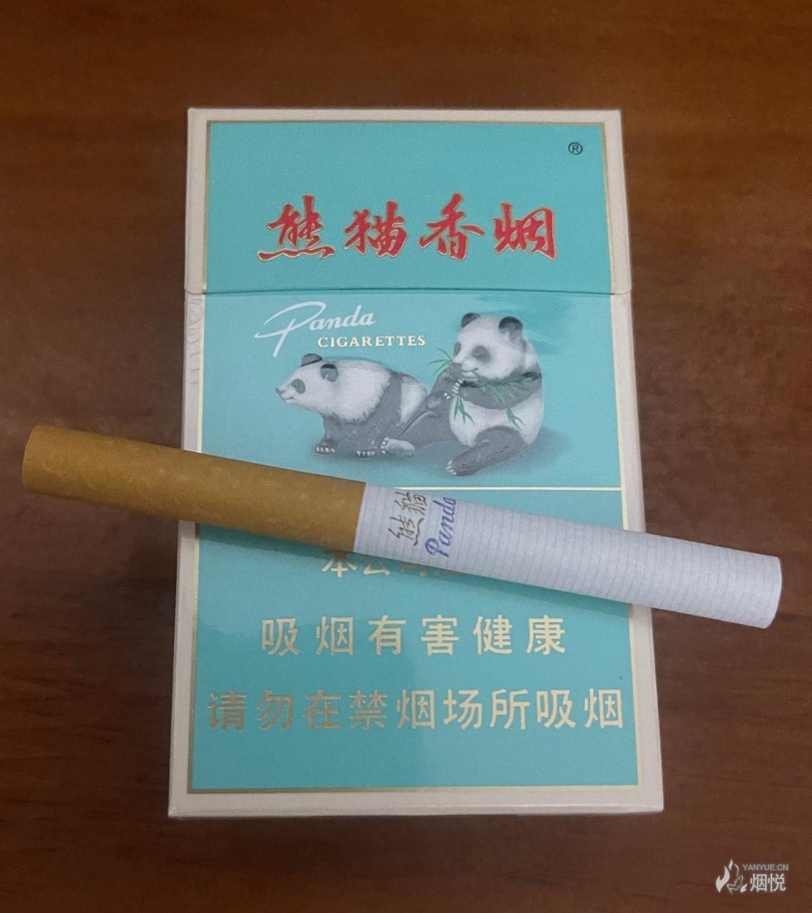 烟.jpg