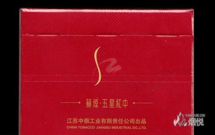 红中背面局部.jpg