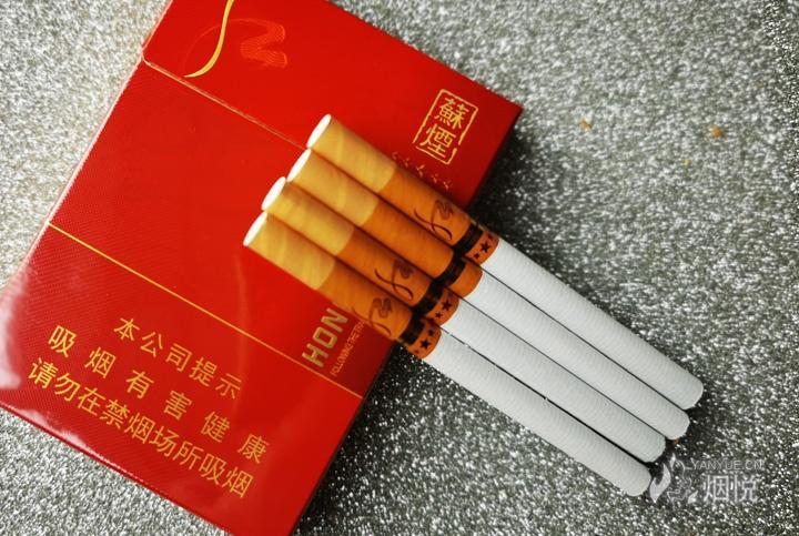 烟支6.jpg