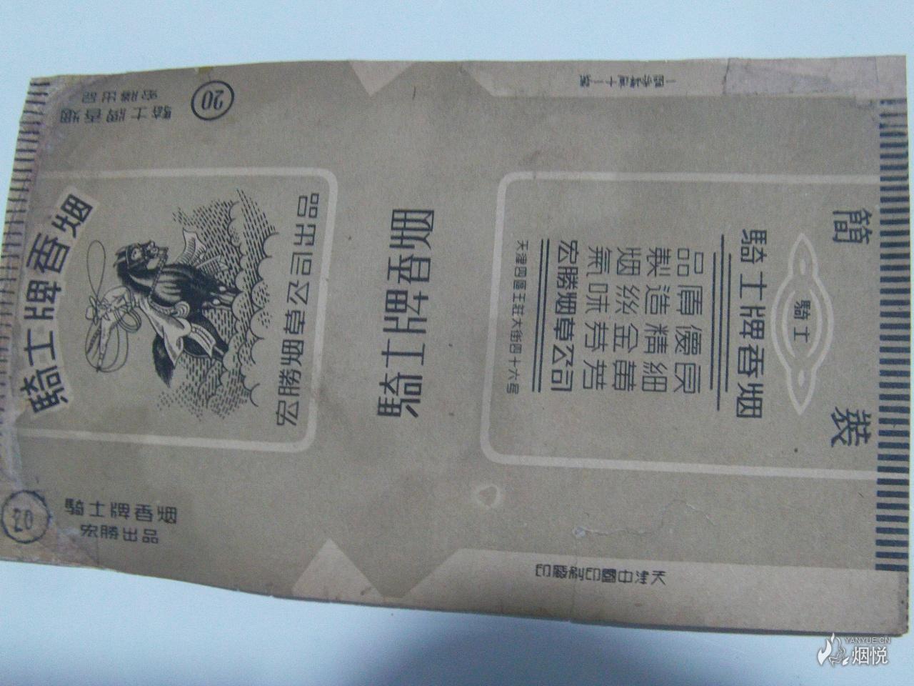 HPIM8776.JPG