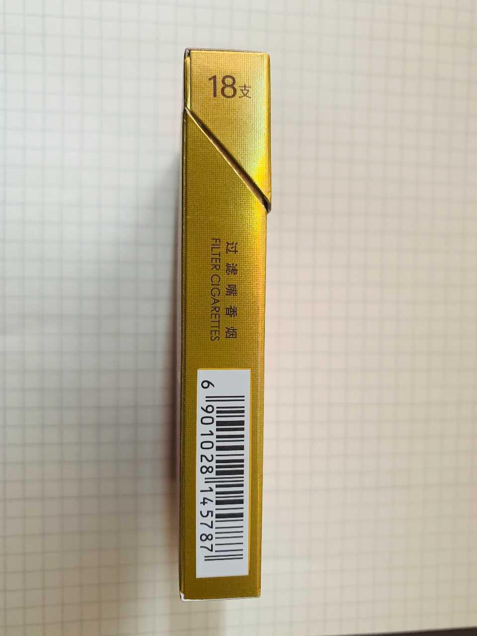 CFAF49BA-E95B-4D16-B025-50C181D811DC.jpeg
