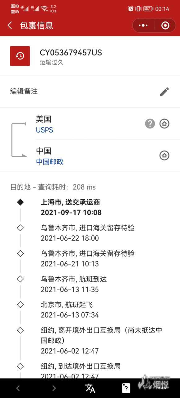 Screenshot_20211014_001457_com.tencent.mm.jpg