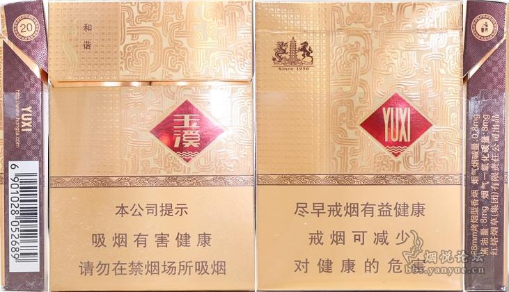 玉溪 扁盒翻盖和谐左侧拼音网址条码2689右侧88烤烟型三量厂名红塔烟草正请勿背尽戒080808.jpg
